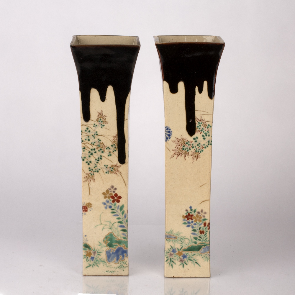 Pair of slender vases Japanese, 20th Century decorated to all four sides with flowering plants - Image 4 of 7