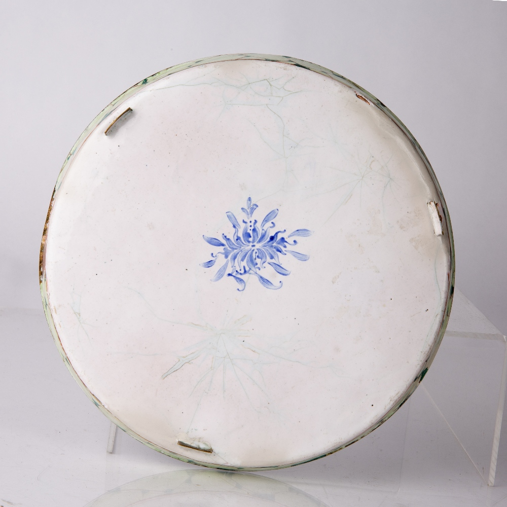Painted enamel dish Chinese, 19th Century the dish decorated to the centre with scholars sat - Image 2 of 2