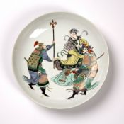 Famille verte decorated dish Chinese depicting warriors fighting. in the Kangxi style, 28cm across