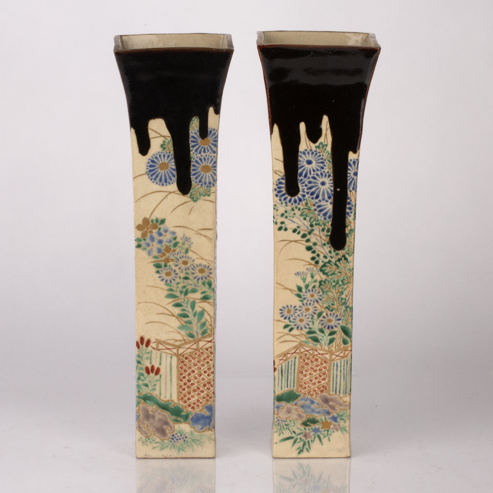 Pair of slender vases Japanese, 20th Century decorated to all four sides with flowering plants - Image 5 of 7