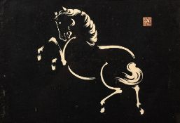 Wakyosai (Japanese 20th Century) 'Horses' three woodblocks, with seal marks, largest measures 26cm x