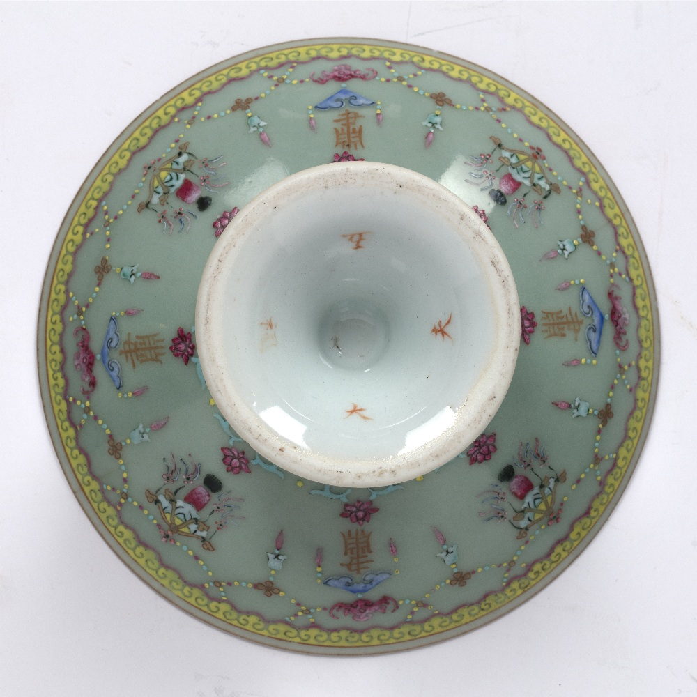 Celadon tazza Chinese, 19th Century decorated to the top with bajixiang, with similar decoration - Image 3 of 3
