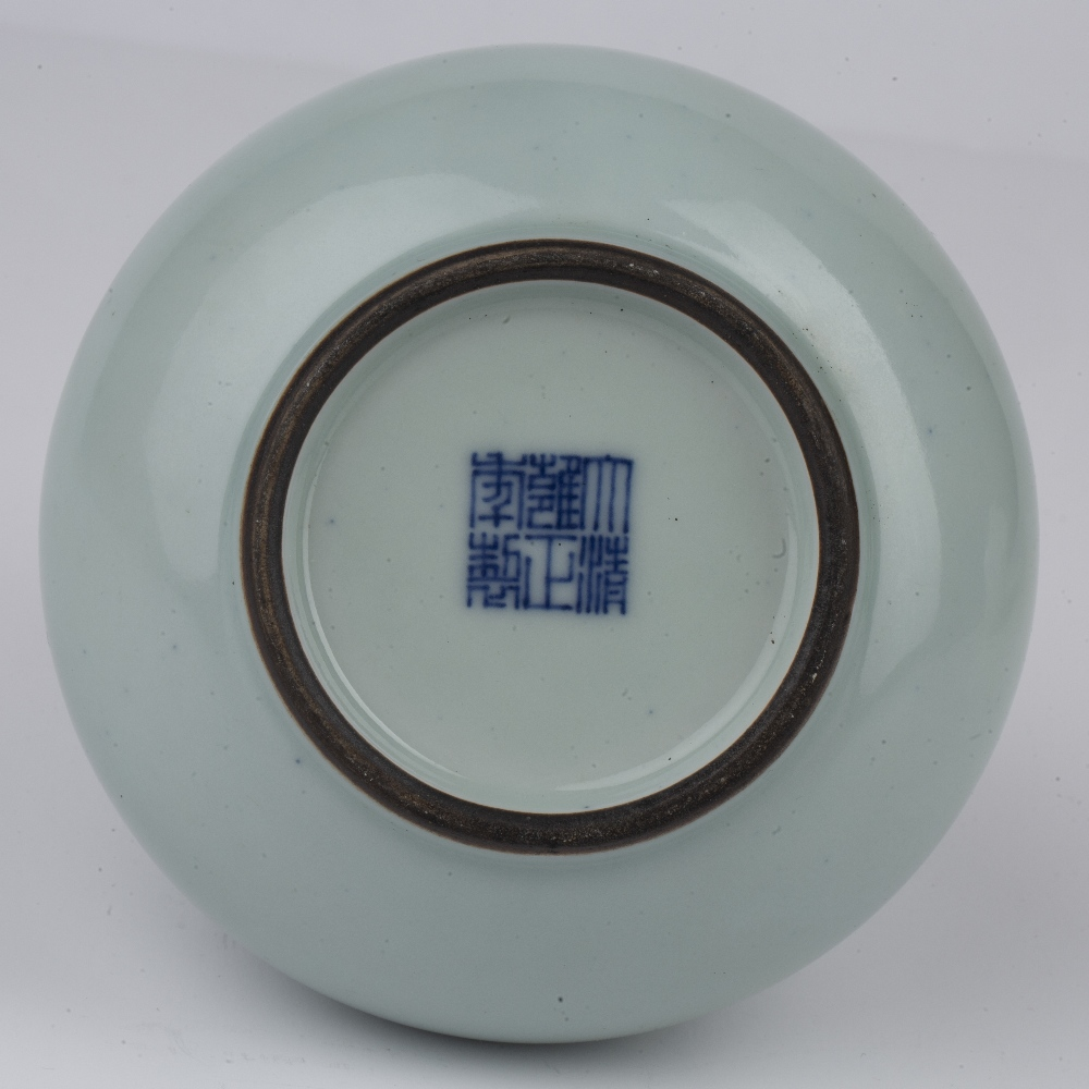 Small pale celadon vase Chinese the ovoid vase with blue Yongzheng mark in Zhuanshu script, 11cm - Image 3 of 4