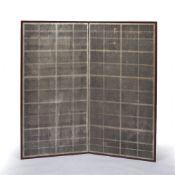 Two fold Japanese silk screen with lattice effect panel, 149cm x 154cm
