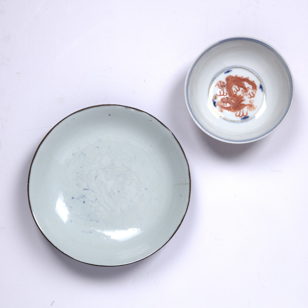 Two porcelain bowls Chinese, 18th Century and later comprising of a shallow blue glazed dish, - Image 4 of 5