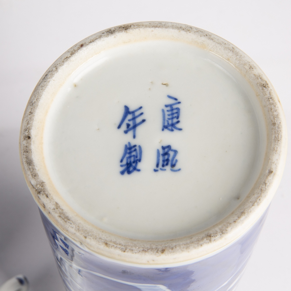 Group of blue and white porcelain Chinese to include a bowl decorated to the exterior with - Image 3 of 3