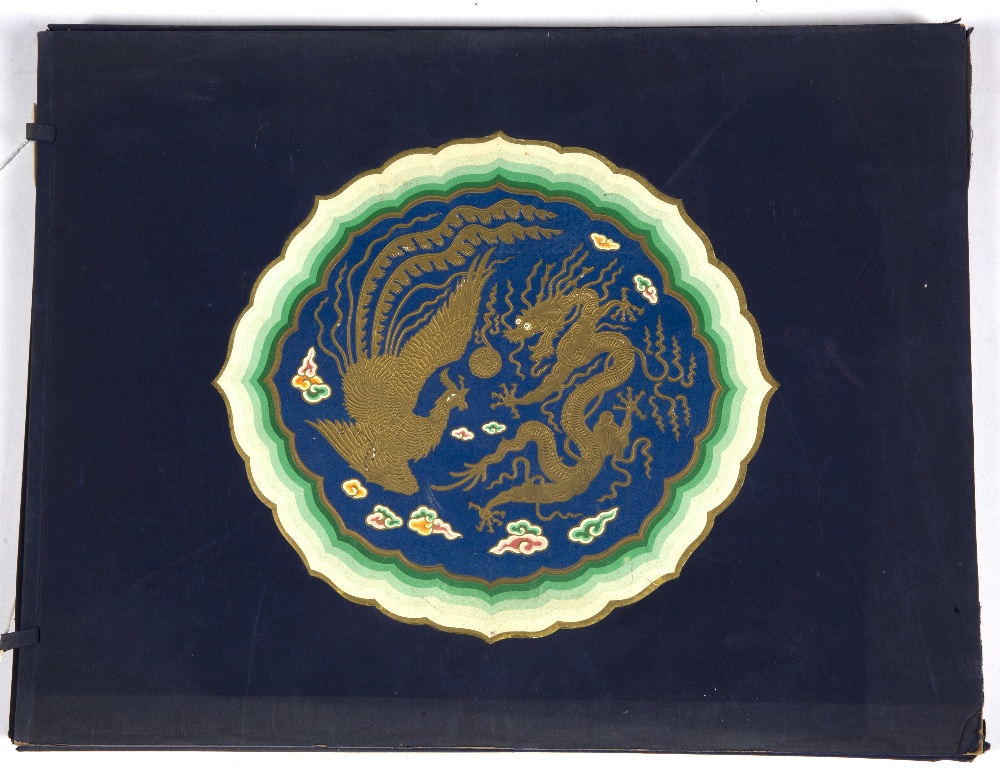 Cloth bound album of designs Chinese loose leaf depicting architectural features including - Image 2 of 2