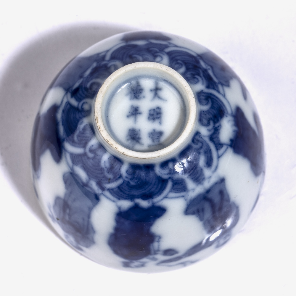 Blue and white porcelain wine cup Chinese painted with Immortals, Xuande six character mark, - Image 4 of 4