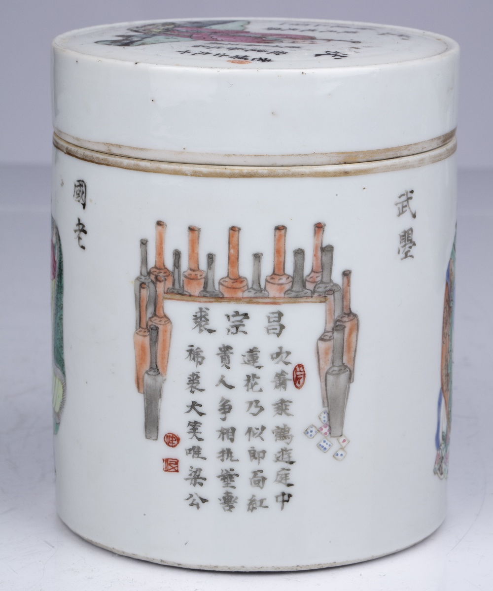 Famille rose porcelain box and cover Chinese, 19th Century painted with figures and inscriptions - Image 2 of 4