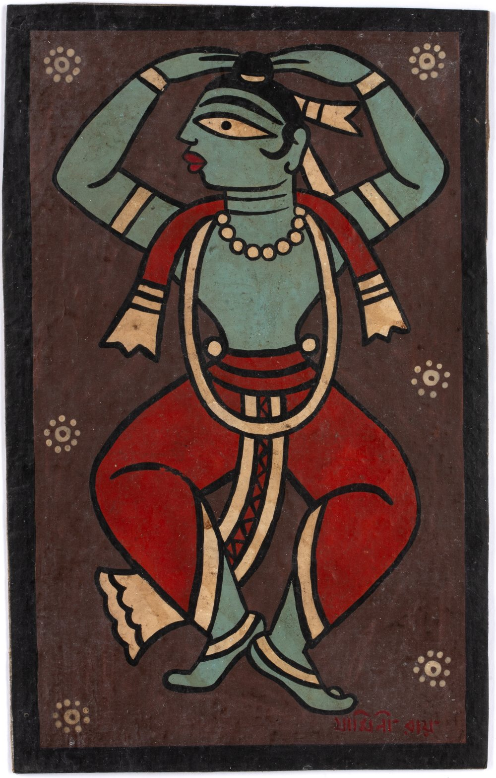 Jamini Roy (1887-1972) Dancer, painted on card, signed lower right, framed and glazed, 21.5cm x 14cm