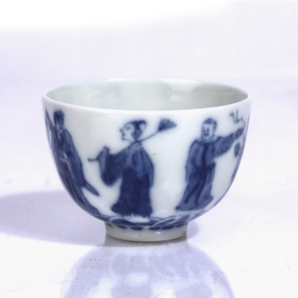 Blue and white porcelain wine cup Chinese painted with Immortals, Xuande six character mark, - Image 2 of 4