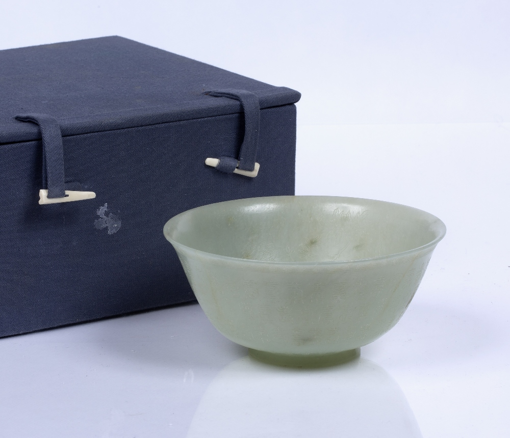 Pale green jade bowl Chinese, 18th Century of rounded form, with slight averted trim, the exterior - Image 3 of 8