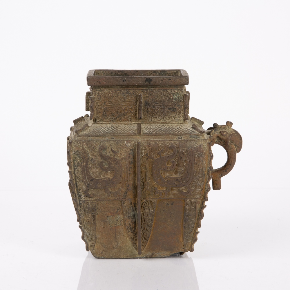Bronze Shang style wine vessel Chinese, 17th/18th Century with archaic dragon and tao-tie designs, - Image 3 of 7
