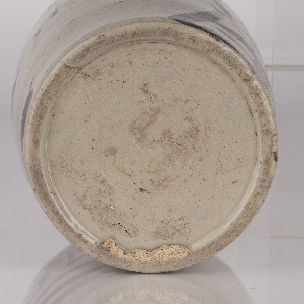 Stoneware saki bottle Japanese, 18th/19th Century of slightly tapering form with inscription, 24cm - Image 2 of 3