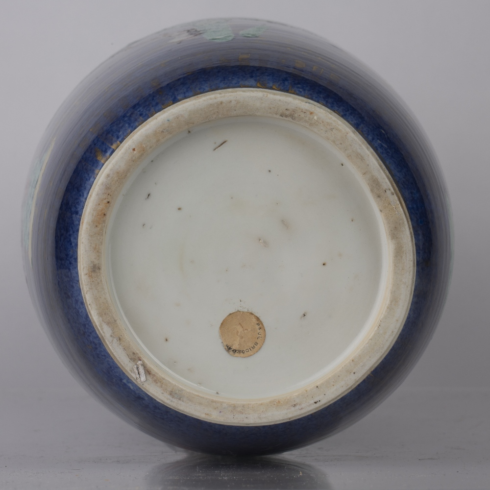 Powder-blue ground rouleau vase Chinese, Kangxi period (1662-1722) decorated in colourful enamels - Image 6 of 6