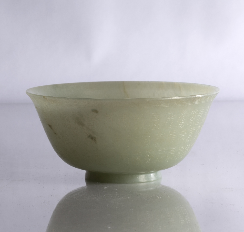 Pale green jade bowl Chinese, 18th Century of rounded form, with slight averted trim, the exterior - Image 4 of 8