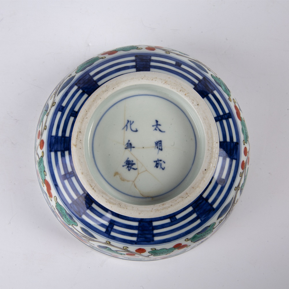 Arita porcelain bowl Japanese, 19th Century painted to the centre with a ceremonial barge, and - Image 4 of 5