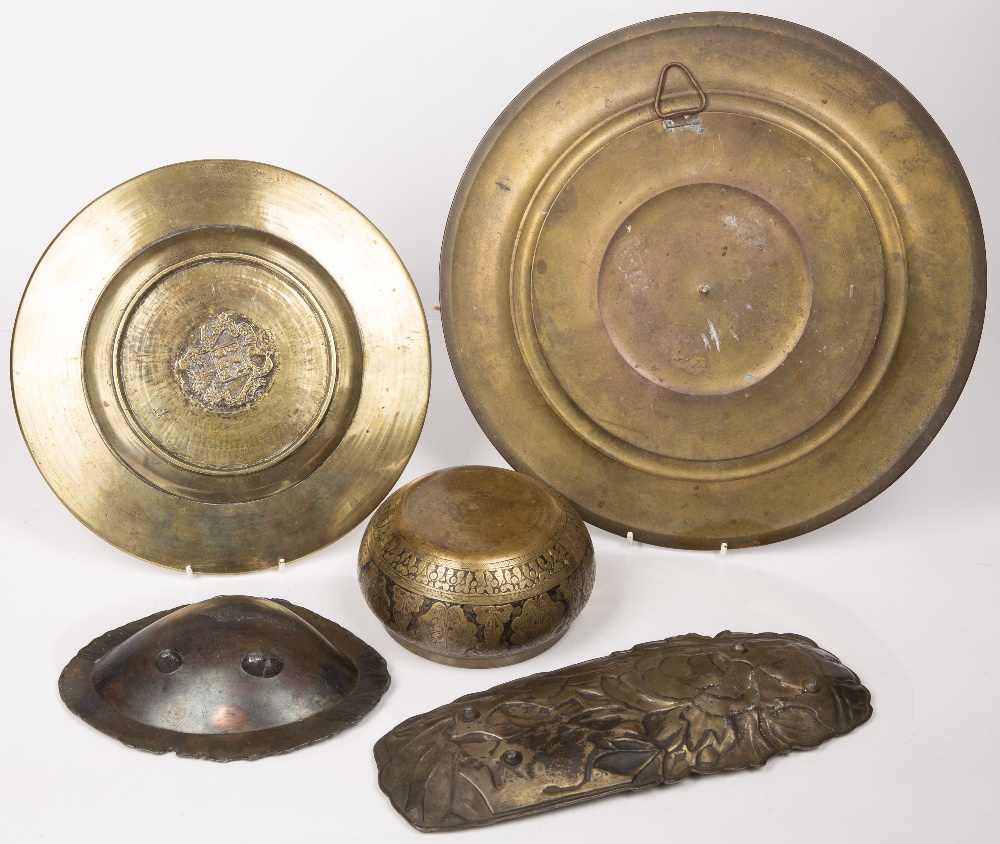 Group of metal pieces Chinese, Japanese and Indian including a Shiva metal dish 31cm, a bronze - Image 2 of 3