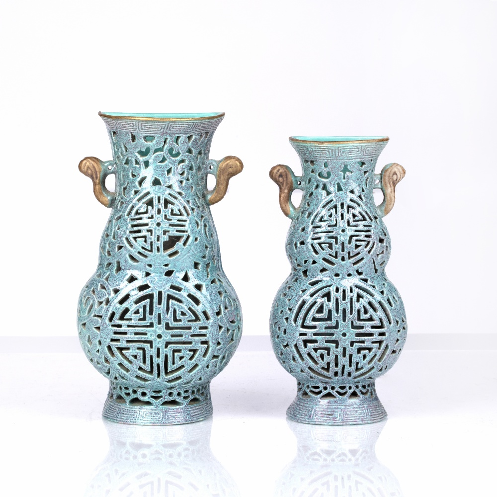 Near pair of Robin's egg glazed wall vases Chinese decorated overall in mottled blue and turquoise