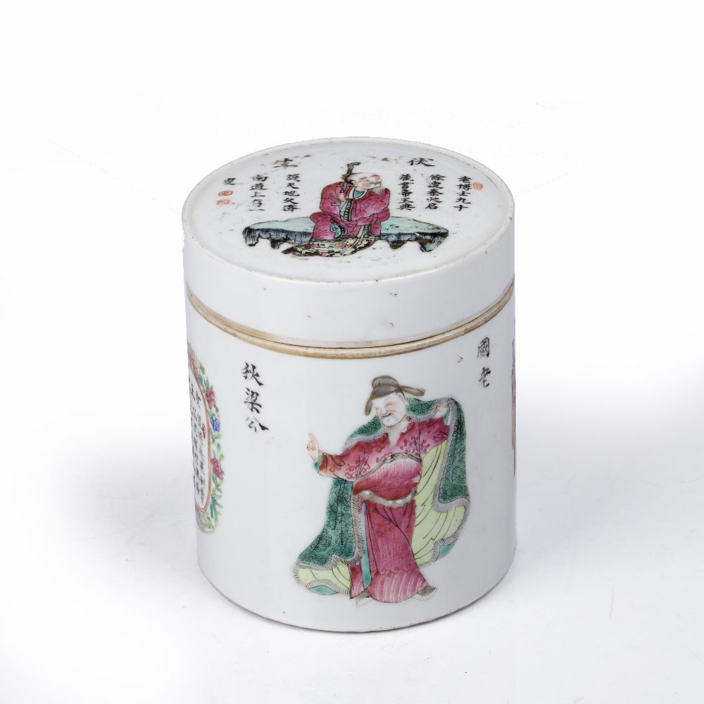 Famille rose porcelain box and cover Chinese, 19th Century painted with figures and inscriptions