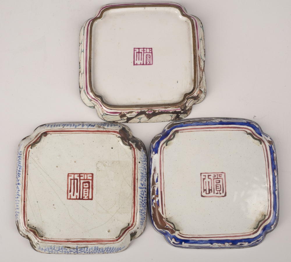 Collection of enamel pieces Chinese, 18th Century including small dishes and wine cups (10) - Image 3 of 3