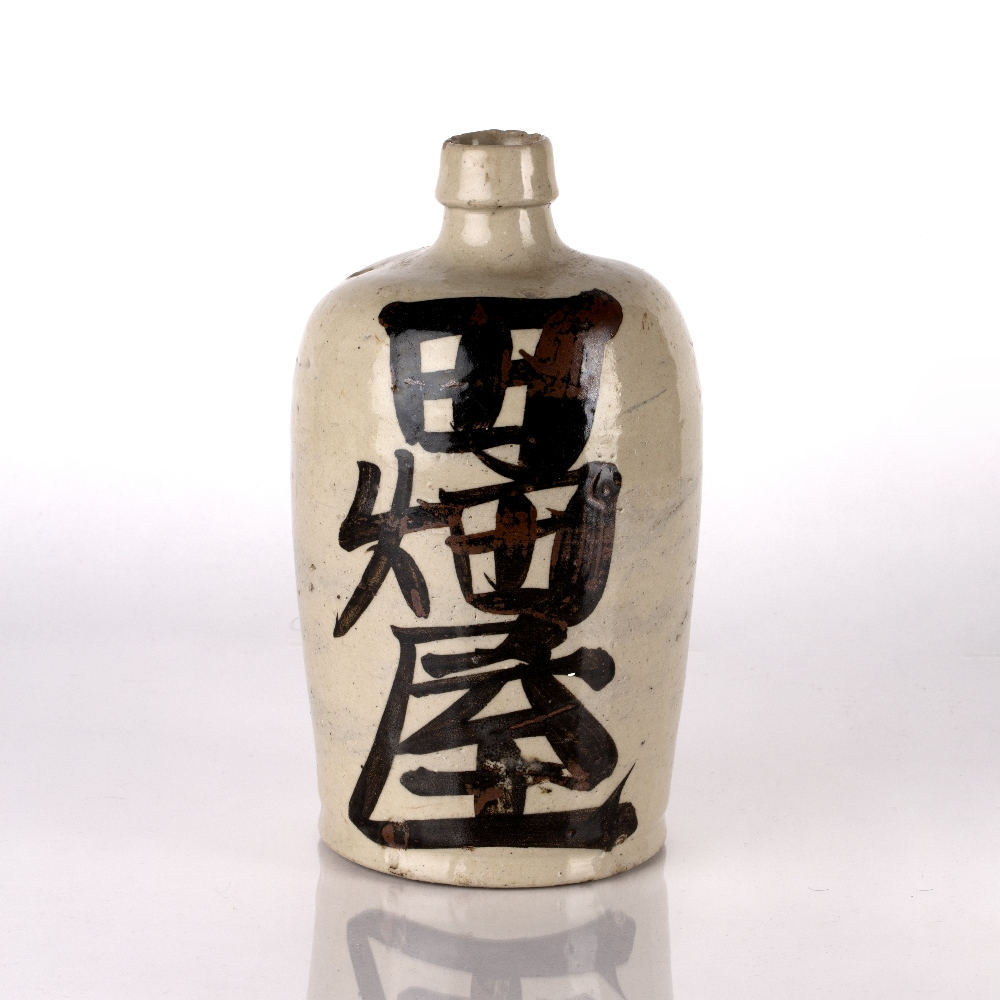 Stoneware saki bottle Japanese, 18th/19th Century of slightly tapering form with inscription, 24cm