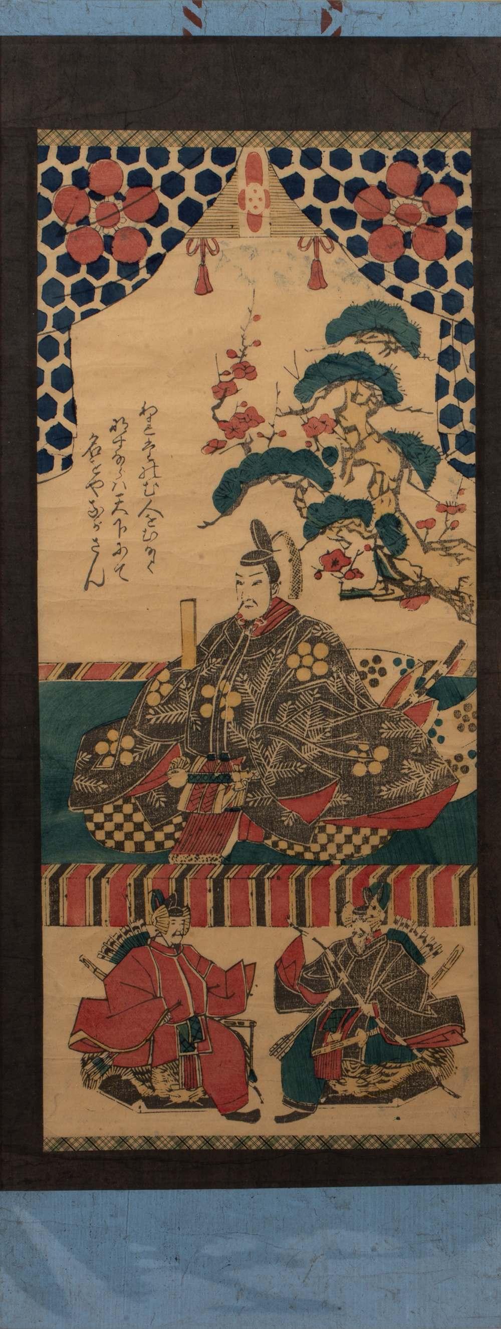 19th Century Japanese woodblock imitating a kakemono, 'Daimyo with Samurai', unsigned, mounted but