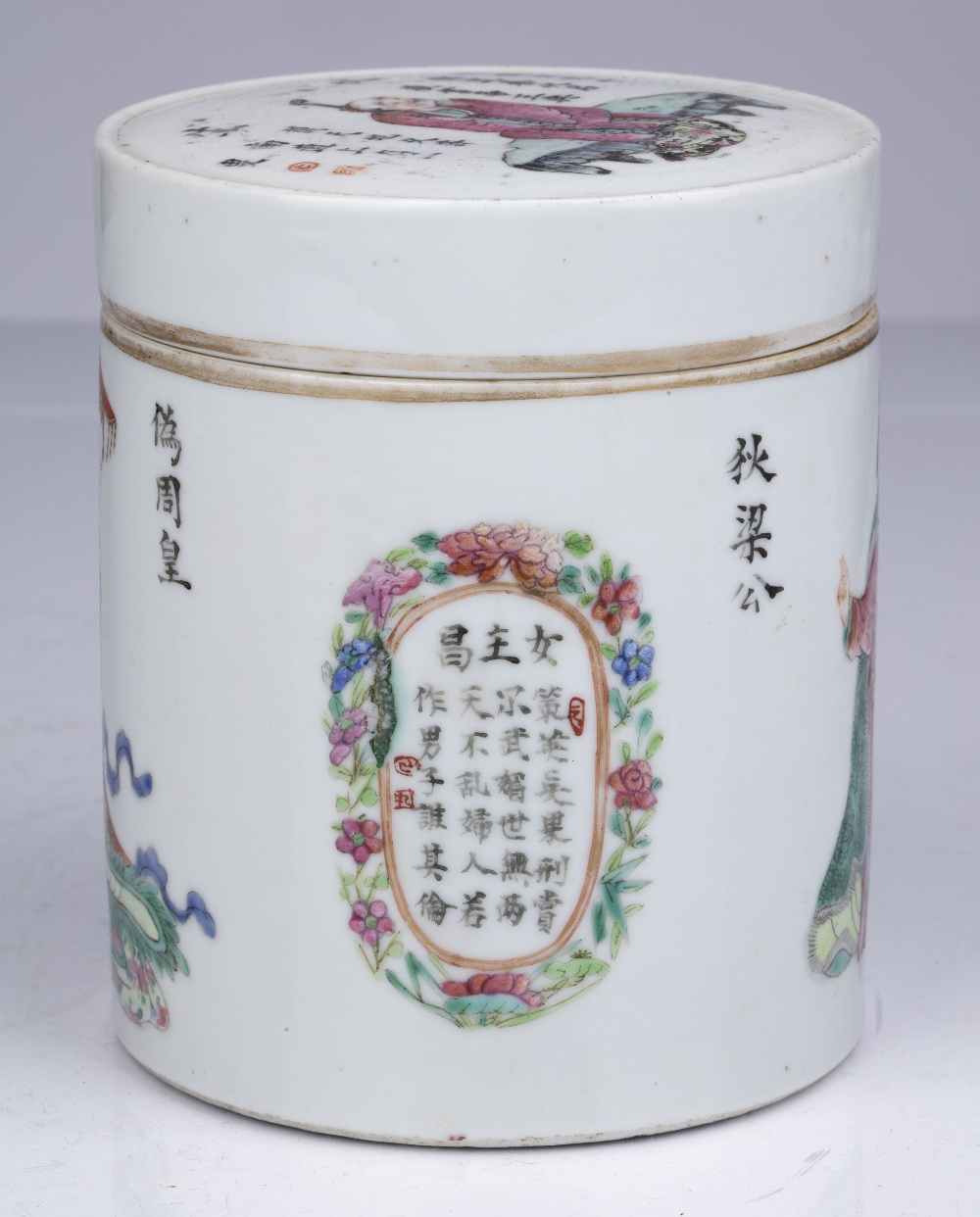Famille rose porcelain box and cover Chinese, 19th Century painted with figures and inscriptions - Image 3 of 4