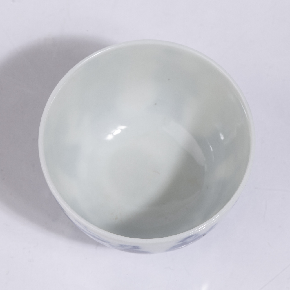 Blue and white porcelain wine cup Chinese painted with Immortals, Xuande six character mark, - Image 3 of 4