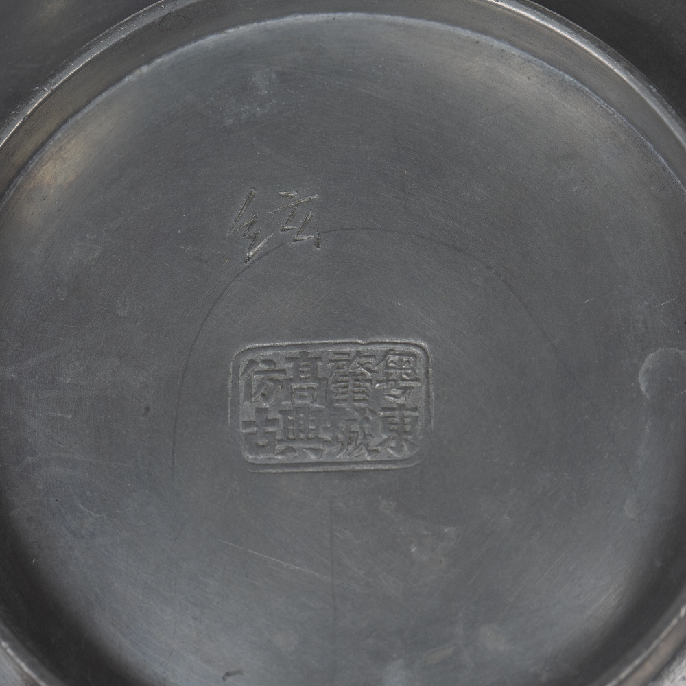 Paktong bowl and cover Chinese, 19th Century with inset fruit finial, and engraved inscription - Image 4 of 6
