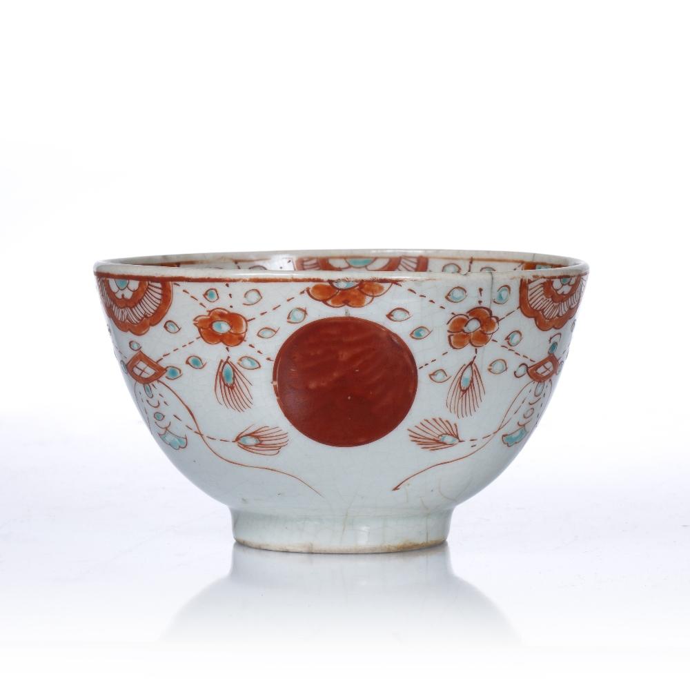 Arita ware porcelain bowl Japanese, Edo period (17th Century) decorated to the exterior and interior