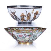 Two eggshell porcelain bowls Chinese, 20th Century the first decorated to the exterior with