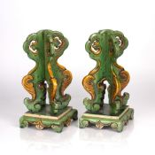 Pair of green glazed porcelain hat stands Chinese, 19th Century decorated to the body with pierced