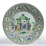 Famille rose 'Pronk Arbor' plate Chinese, Qianlong period circa 1738 the central roundel enamelled