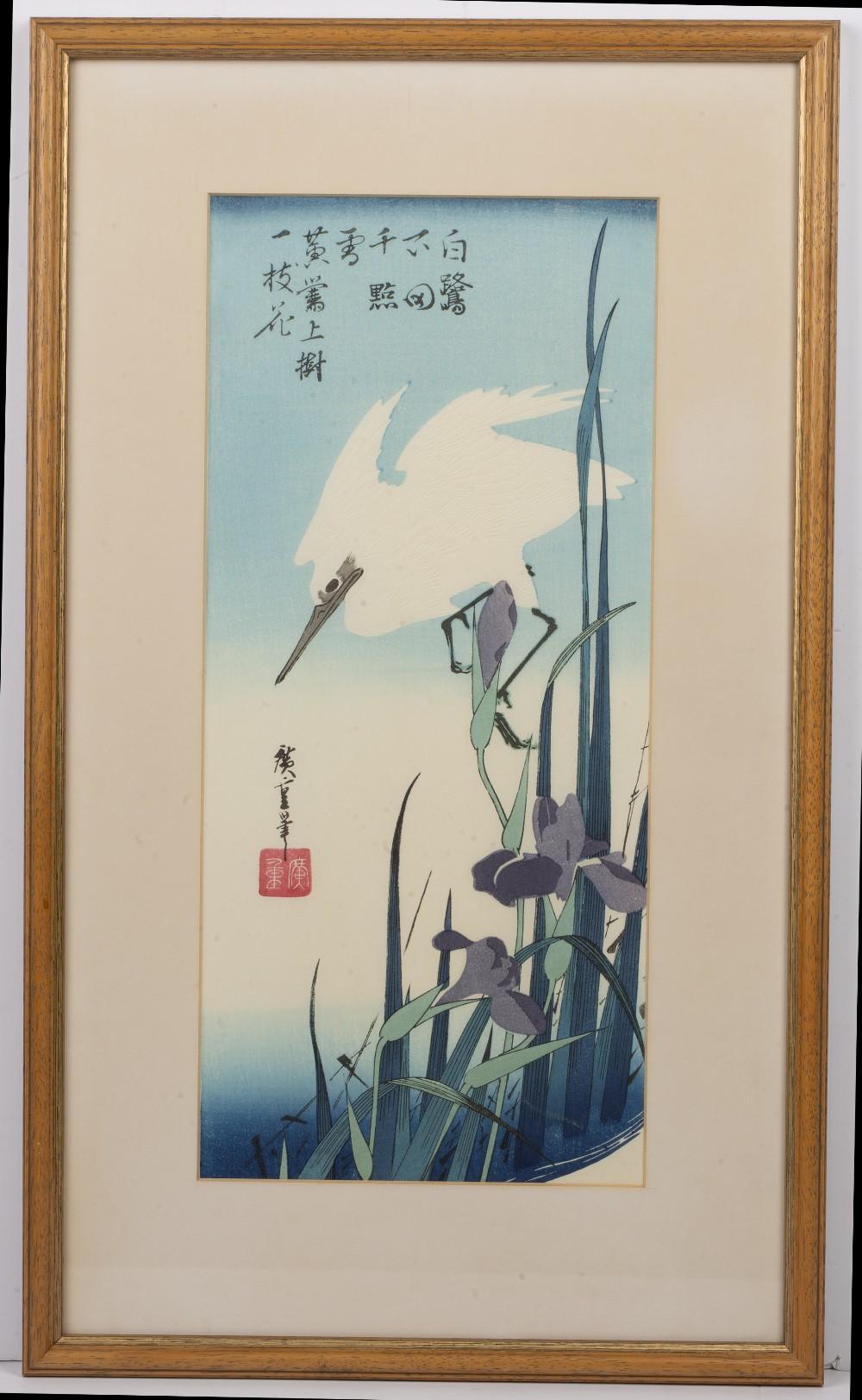 Ando/Utagawa Hiroshige (1797-1858) 'White heron and Iris' Japanese woodblock, 37.5cm x 17cm - Image 2 of 3