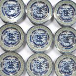 """Part """"rice pattern"""" service Chinese each piece with blue and white landscape within an enamelled"""