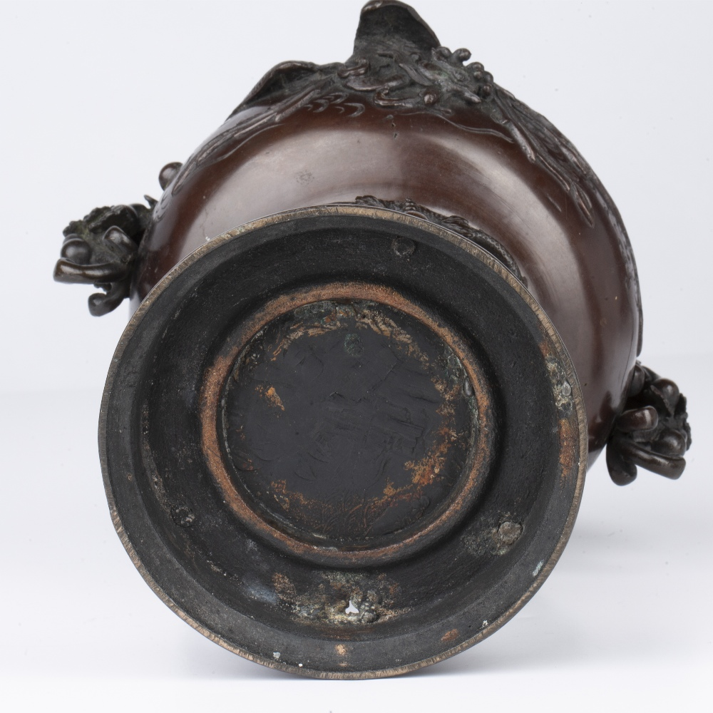 Bronze koro and cover Japanese, circa 1900/1920 with dragon finial and raised eagle band, 30cm - Image 3 of 4