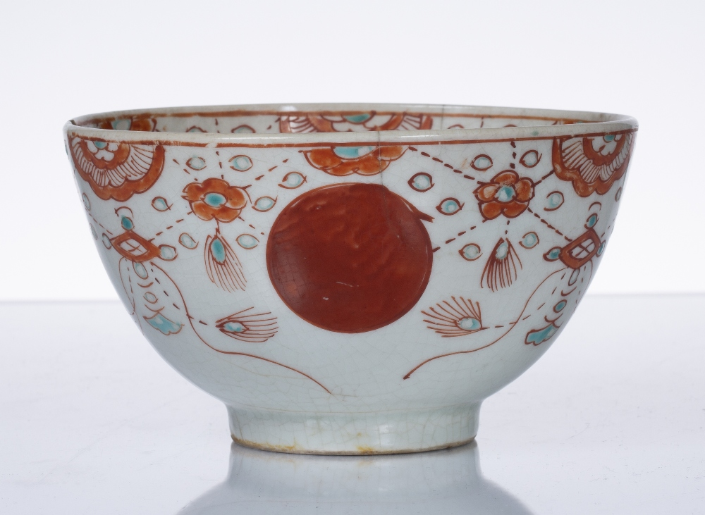 Arita ware porcelain bowl Japanese, Edo period (17th Century) decorated to the exterior and interior - Image 2 of 4