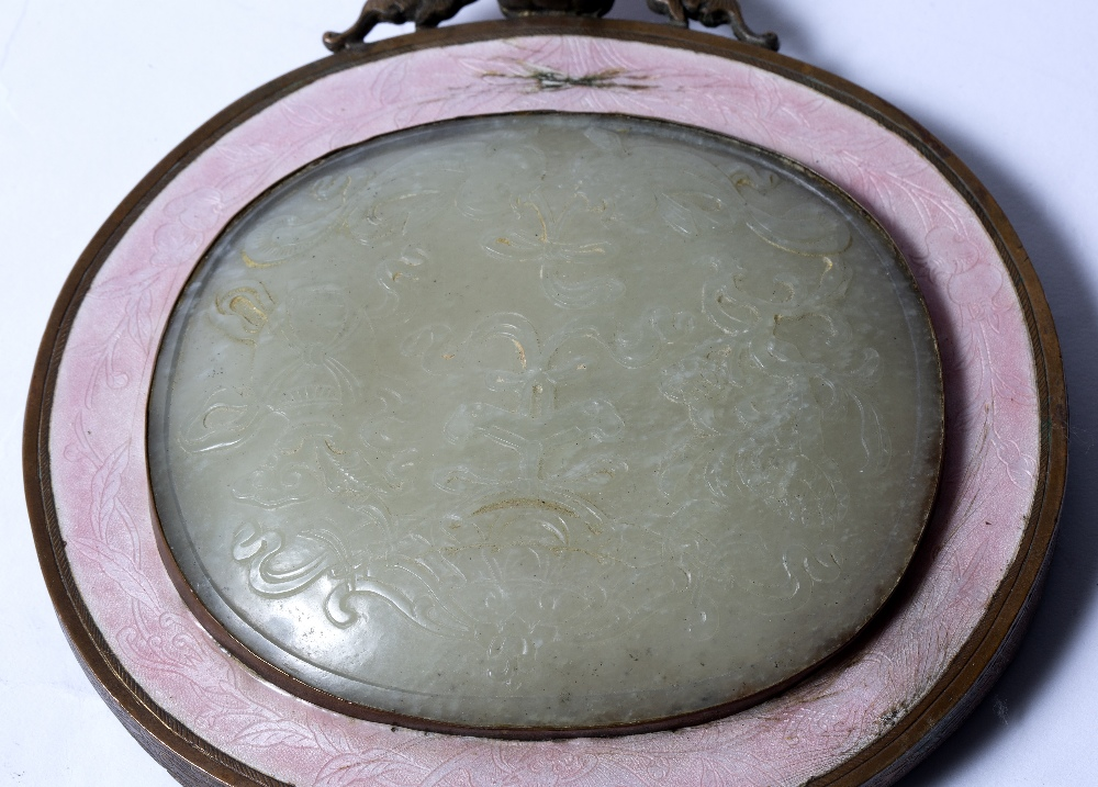 Jade and metal mounted hand mirror Chinese, 18th/19th Century the jade plaque on the top carved with - Image 2 of 2