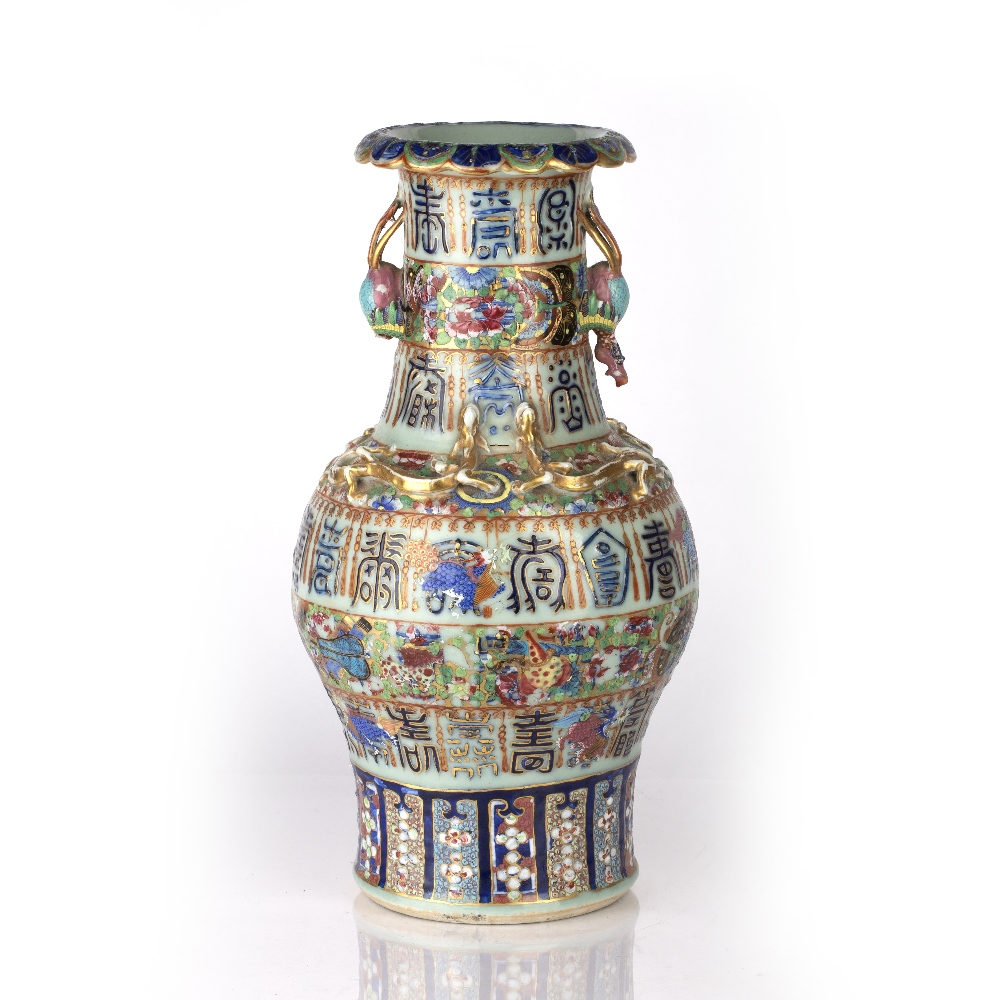 Canton celadon ground vase Chinese, 19th Century with phoenix handles, raised gilt serpents and