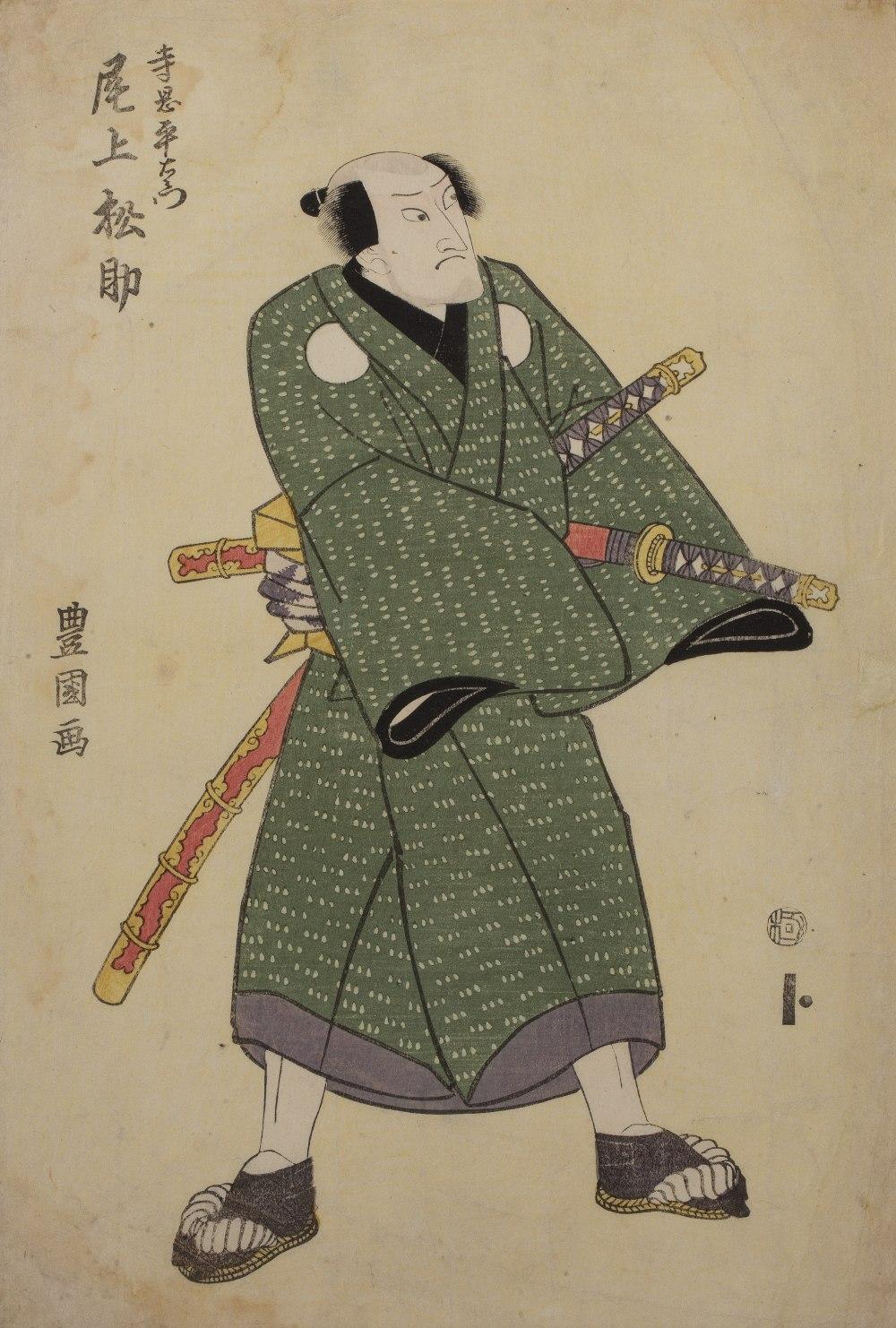 Utagawa Toyokuni I (1769-1825) 'Onoe Matsuki II as a Samurai' Japanese woodblock, mounted, but