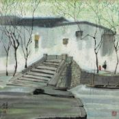20th Century Chinese School 'Bridge and surrounding trees' watercolour on paper, seal marks lower