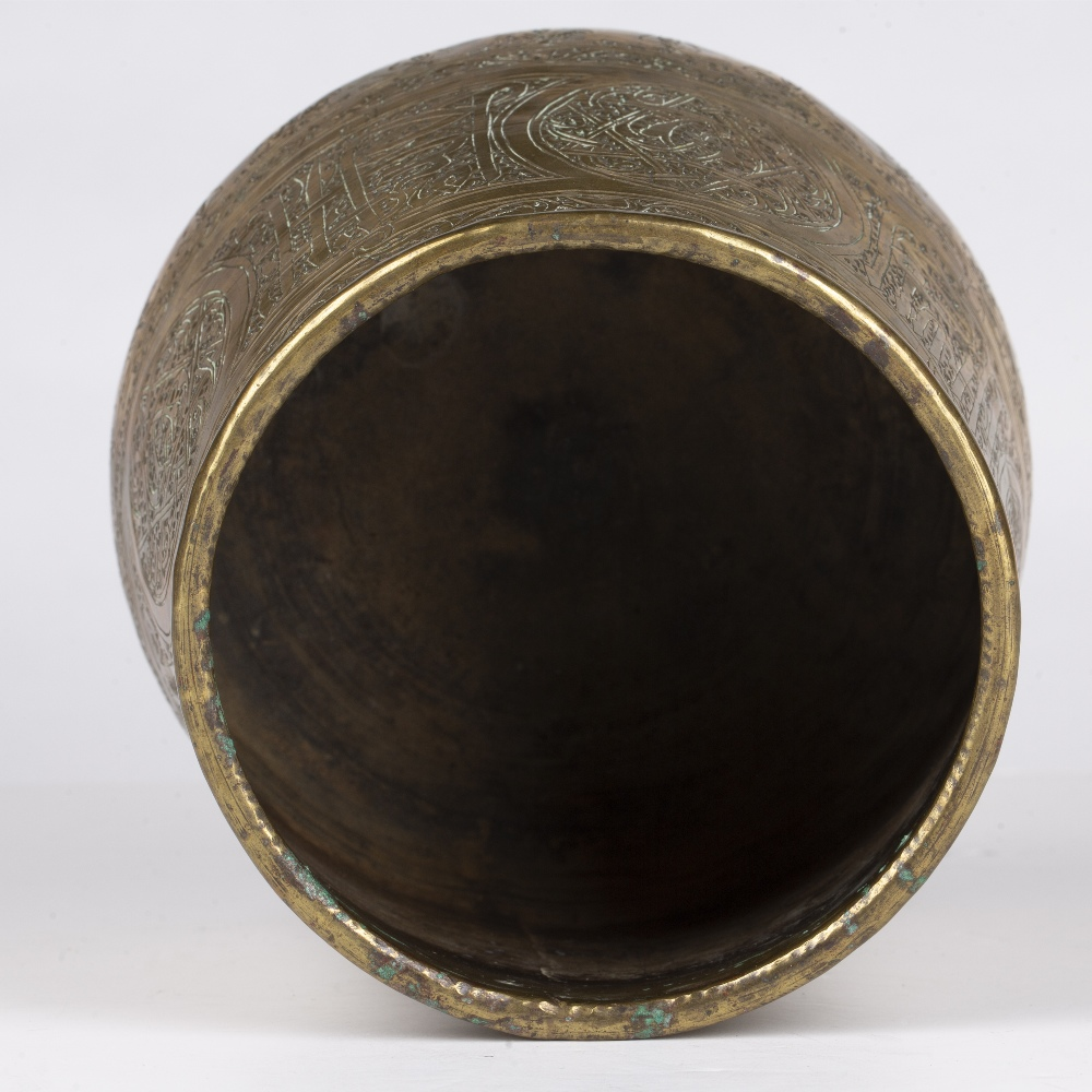 Safavid brass vase Iran engraved with panels of Quranic text, 11.5cm high Condition: bumps and wear - Image 3 of 4