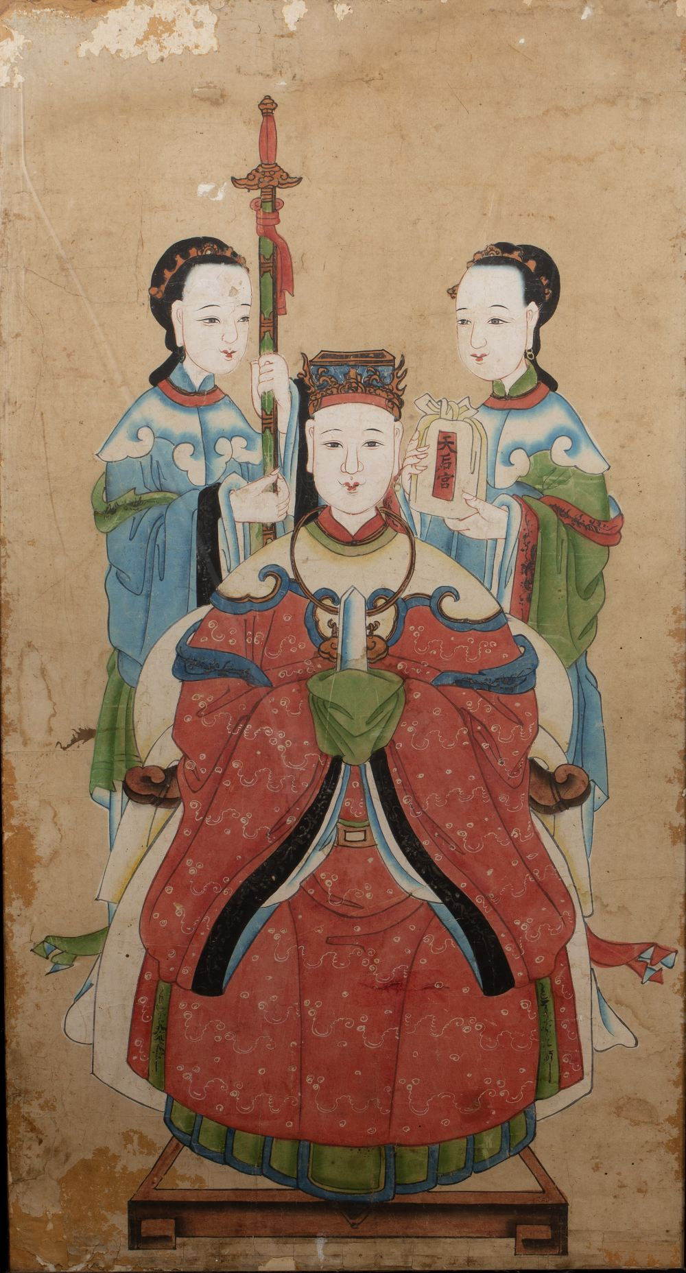 Four group court studies Chinese, 19th Century watercolour on paper of various poses and sizes, - Image 2 of 12