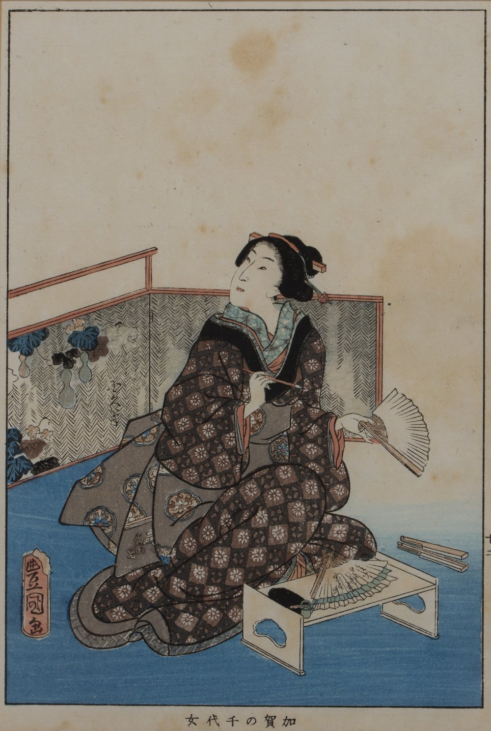 Two Japanese woodblock prints one with samurai in foreground, 35cm x 22cm and one other of a - Image 2 of 6