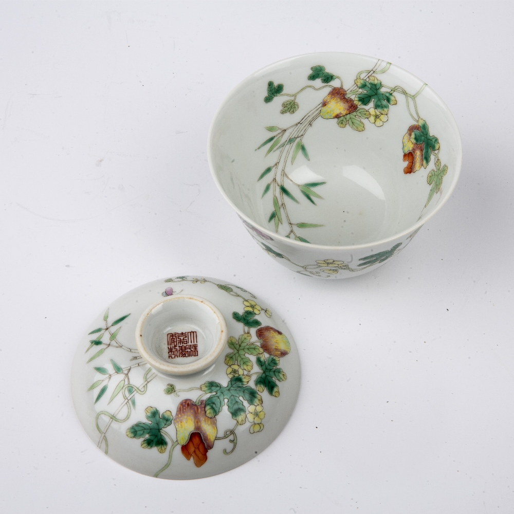 Porcelain bowl and cover Chinese painted with fruit, butterflies and flowers, with Jiaqing - Image 2 of 4