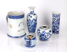 Large Armorial tankard Chinese, 18th Century painted with the motto 'Our Barley Friends', 22cm high,