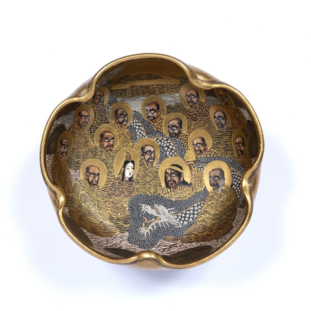 Satsuma bowl Japanese, Meiji period painted with Immortals, signed, possibly Shoshuzan?, 17cm - Image 2 of 3