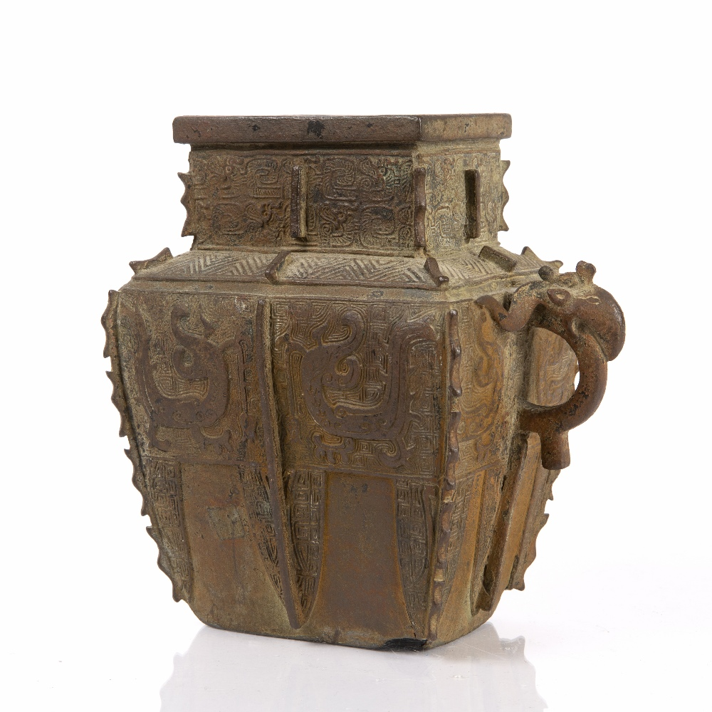 Bronze Shang style wine vessel Chinese, 17th/18th Century with archaic dragon and tao-tie designs, - Image 7 of 7