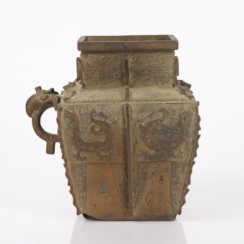 Bronze Shang style wine vessel Chinese, 17th/18th Century with archaic dragon and tao-tie designs, - Image 4 of 7